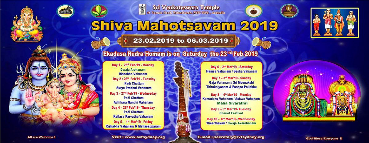 Shiva Mahotsavam 2019