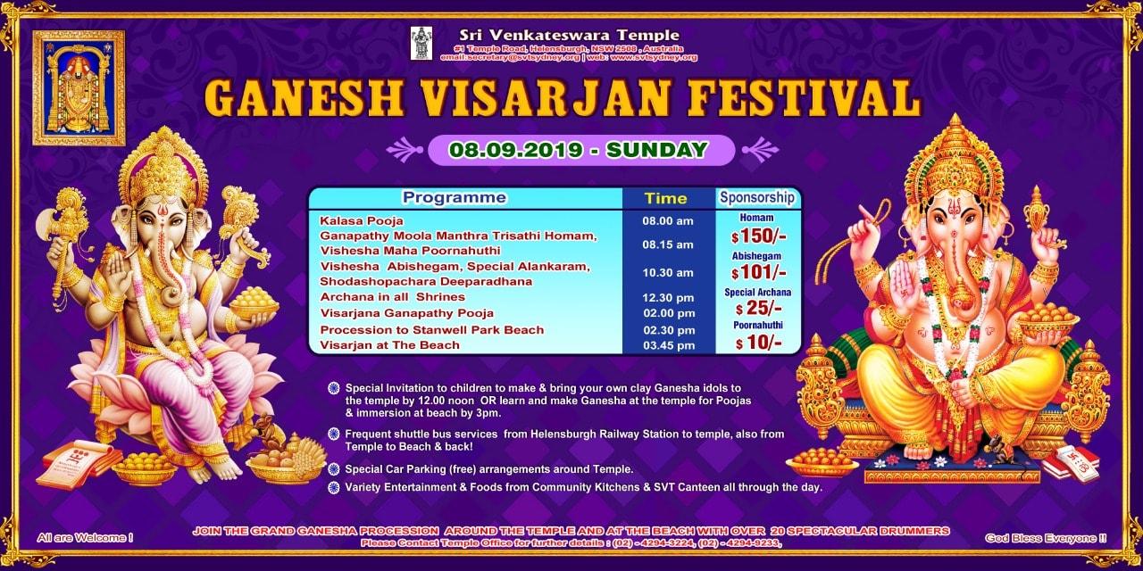 GANESH VISARJAN FESTIVAL 2019